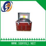 차 (SB88)를 위한 연료 보호기 기계