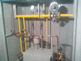 LNG/Lo2/Ln2/Lar/Lh2/Lheのためのガスによって絶縁される管
