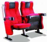 Кино для отдыха, место Председателя ГФ-604 домашнего кинотеатра