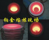 Melter Zinc를 위한 IGBT Controlled Medium Frequency Induction Melter Furnace