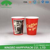 Vendite dirette della fabbrica tutti i generi di tazza di carta a parete semplice 6oz