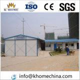 조립식 집값 또는 Prefabricated 집 또는 현대 조립식 장비 홈