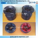ステンレス鋼の/Castの鉄の浸水許容の水ポンプの部品