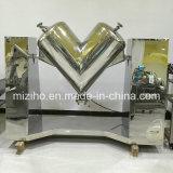 V tipo máquina del mezclador para la maquinaria de mezcla del polvo seco