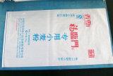 Sacco tessuto pp biodegradabile per farina, amido, cereale, grano, miglio