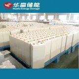 batterie d'accumulateurs de la maintenance 2V200ah pour la centrale électrique