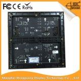 Heiße verkaufende hohe Baugruppee LED-Innenbildschirmanzeige der Helligkeits-P6 bekanntmachende