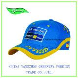 Kronen-Stickerei-Baseballmütze mit gelber schwerer Pinsel-Baumwolle