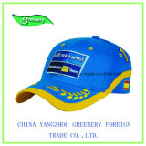 Corona bordados gorra de béisbol con el color amarillo intenso algodón cepillo