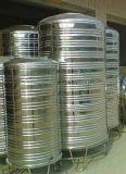 Réservoir de Stockage de Réservoir D'eau D'acier Inoxydable de Mzh-S