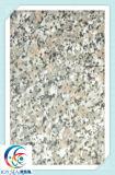 Stratifié compact HPL Conseil Surface Texture mat brillant
