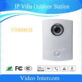 Dahuaネットワークビデオ通話装置IPの別荘の屋外端末(VTO6000CM)