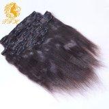 拡張の人間の毛髪の拡張7Aイタリアの粗いYaki人間の毛髪のブラジルのバージンのヘアークリップのねじれたまっすぐなクリップ