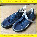 Большой размер и используемые Hotest ботинки для африканца