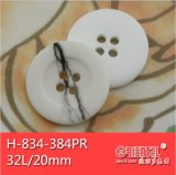 Il Polyester Imitation Marble White 4-Holes Coats Button