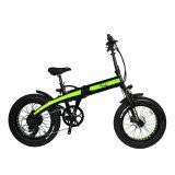 36V250W жир шины горных велосипедов с электроприводом с маркировкой CE