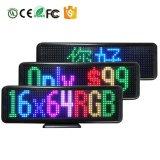 Scheda di messaggio di elettronica LED della pubblicità P4.75-16X64RGB (335X105X20mm) del negozio di Alibaba
