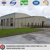 Sinoacmeの金属のビーム鉄骨構造の貯蔵倉