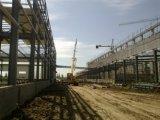 강철 작업장 건축
