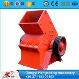 Nuevo diseño de minería trituradora de martillo en Venta