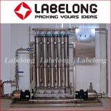 Machine de remplissage d'eau enrichie en oxygène / Machines / Ligne / Usine / Équipement / Système