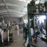 옥외 두 배 칼집 중국 제조자에서 대칭 쌍 케이블