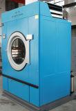يشبع آليّة صناعيّة مغسل مجفّف