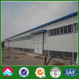 Portail en acier Structure structurelle pour fabrication de papier Usine
