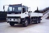 Isuzu Fvz 뒷문 트럭 (QLFVZST)