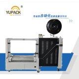 Automatische het Vastbinden van de Lijst van Yupack Lage volledig Machine met Duitse PLC van Siemens