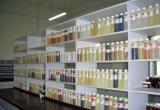 Mode Liqud de parfum en 2018, U. S
