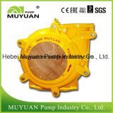 Produit de queue de débit de moulin de traitement minéral traitant la pompe de boue