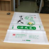 La Chine à l'exportation fabricant de sacs tissés en PP avec sac BOPP laminé d'engrais