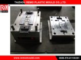 プラスチック自動電池型