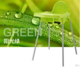 Chaise haute et chaise à manger en plastique rouge, vert et bleu en plastique