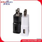 Samsungギャラクシーのための携帯電話のアクセサリの小道具USBのアダプター旅行充電器