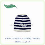 方法昇進の共通の冬の暖かく長いニットの帽子