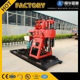 L'eau Prix de la machine de forage de puits de forage pour l'eau de la machine