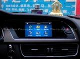Interface Boîte de navigation intégrée pour (2009-2014) Audi A4l / A5 / Q5 / S5 avec Bluetooth