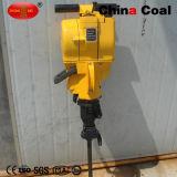 الصين نوع فحم مجموعة [بورتبل] يدويّة [ين27] [بيونجر] بنزين بنزين صخرة مثقب آلة