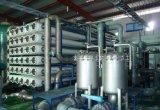 Marinemeerwasser RO-System/Meerwasser-Entsalzen-Gerät