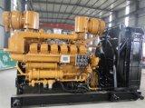 産業発電機の木片は高く効率的なセリウムISO Siemensの交流発電機のSyngasの発電所との木製のガスの発電機Lvhuan 400kwを使用した