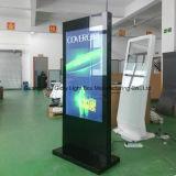 디지털 표시 장치 광고 서 있는 호텔 지면