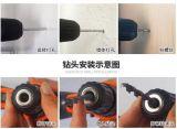 grande Litio-Lon di potere 24V - trivello senza cordone della batteria (FYBD)