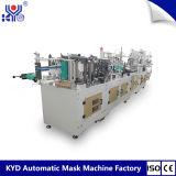 Верхнюю часть производства с высокой скоростью хирургические маски складывания пыли бумагоделательной машины для личной защиты