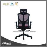 人間工学的のコンピュータの椅子を製造する最もよい品質