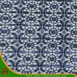 고품질 자수 폴리에스테 직물 (HSHY-1705)