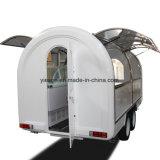 Максимальное мороженное Van размера