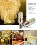 LED 옥수수 전구 360 정도 LED 가벼운 E27 8W 3 색깔 변화 옥수수 빛