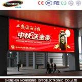 Scheda del segno di controllo LED di P3mm 3G per la pubblicità del centro commerciale